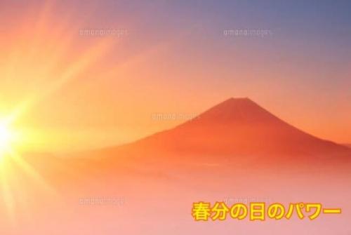 神奈川スピリチュアルカウンセリング風の時代の宇宙元年パワー