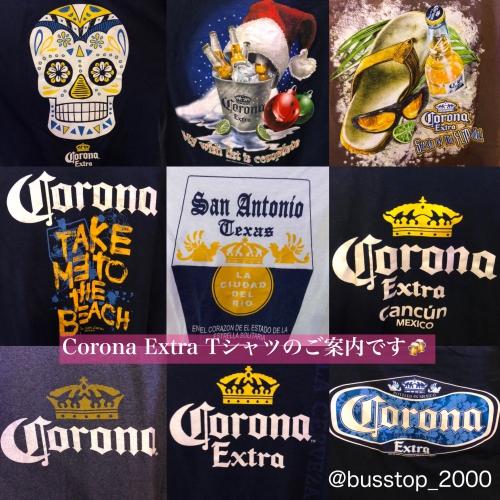 コロナビールTシャツのご案内です!