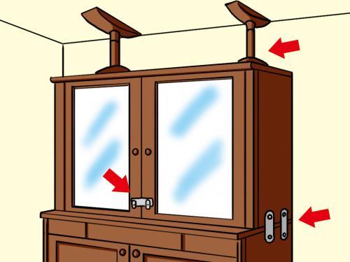 地震に備えて整理整頓!安全を意識したお部屋づくりをサポート