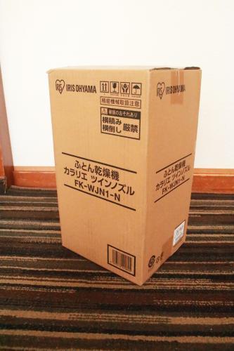 新品・未開封の家電製品もお任せ下さい。