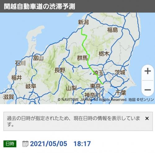 関越自動車道渋滞