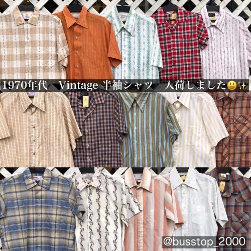 70年代Vintage半袖シャツ入荷しました‼︎
