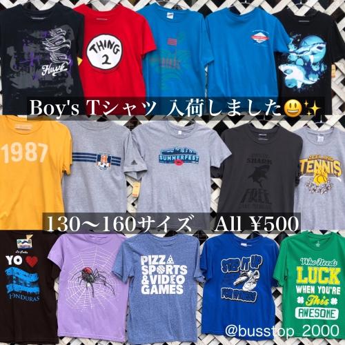 BOYS Tシャツ大量入荷しました‼︎