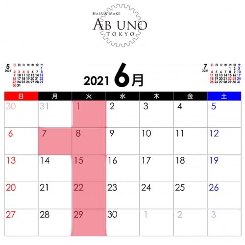 【アブウーノのblog更新】『6月のお知らせ』