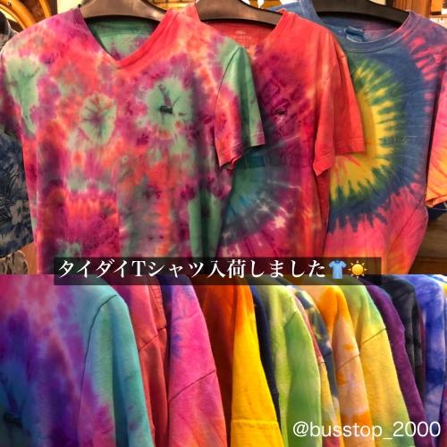 タイダイ柄Tシャツ追加入荷しました!