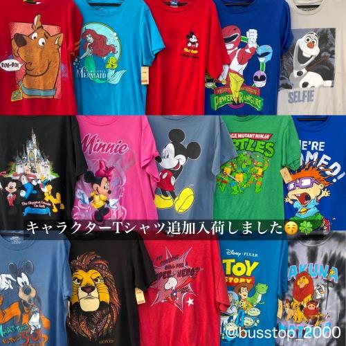 キャラクターTシャツ追加入荷しました‼︎