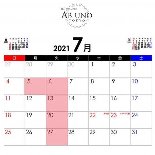 【アブウーノのblog更新】『7月のお知らせ』