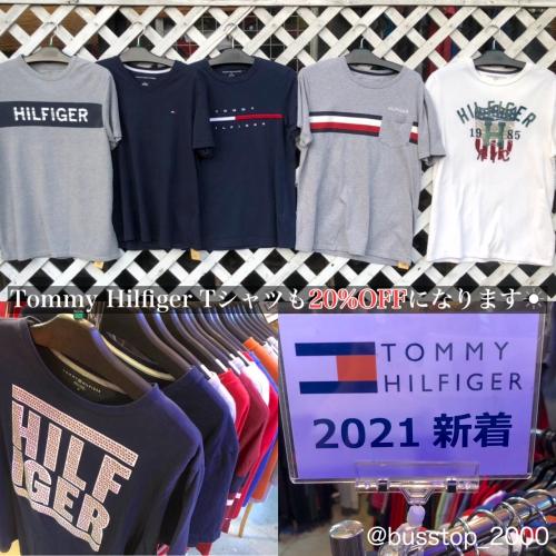 トミーヒルフィガーTシャツも20%OFFです!
