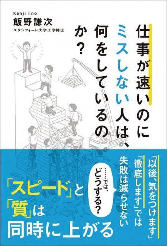 7月分書籍紹介