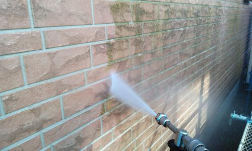 相模原市の外壁塗装は高品質施工のマルセイテックへ