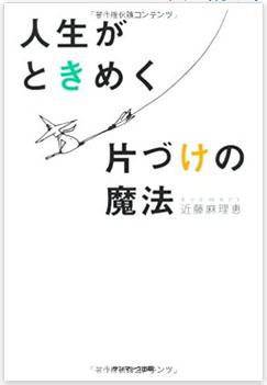 8月の書籍紹介