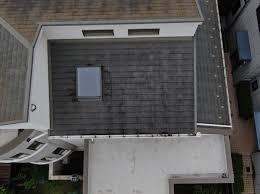 海老名市の屋根塗装はドローン点検対応のマルセイテックへ