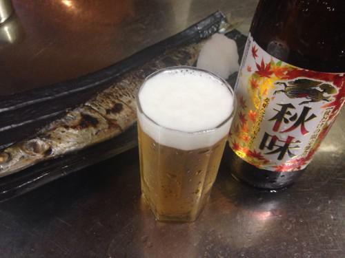 キリン 秋限定ビール 入荷しました!