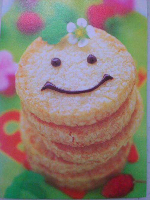 笑顔のストレッチで、たるみやしわを撃退!