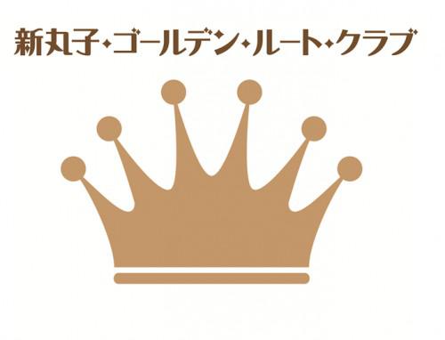 新丸子ゴールデンルートクラブ