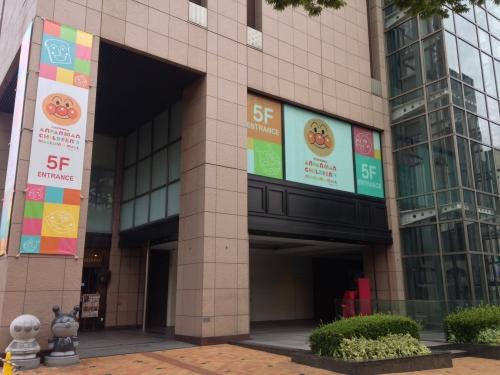 福岡アンパンマンミュージアム、すぐ近くです。