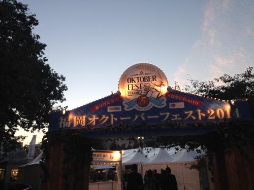 福岡オクトーバーフェスト2014がはじまりました